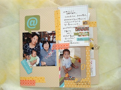 Stampen2