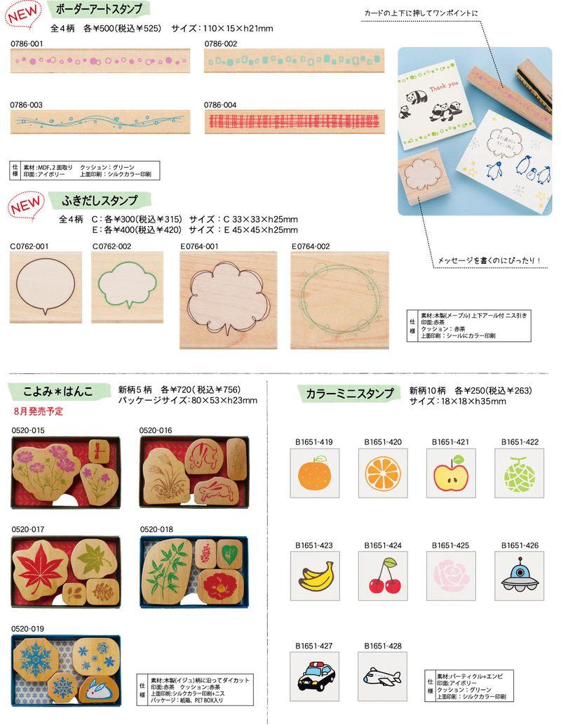 Leaflet_No.10_cs52