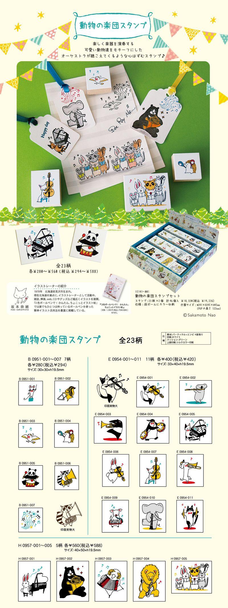Leaflet_No.1_cs5