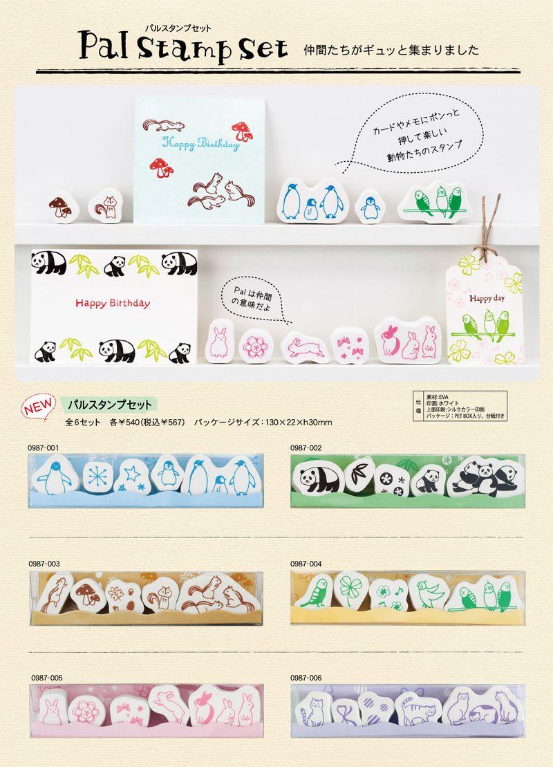 Leaflet_No.10_cs5