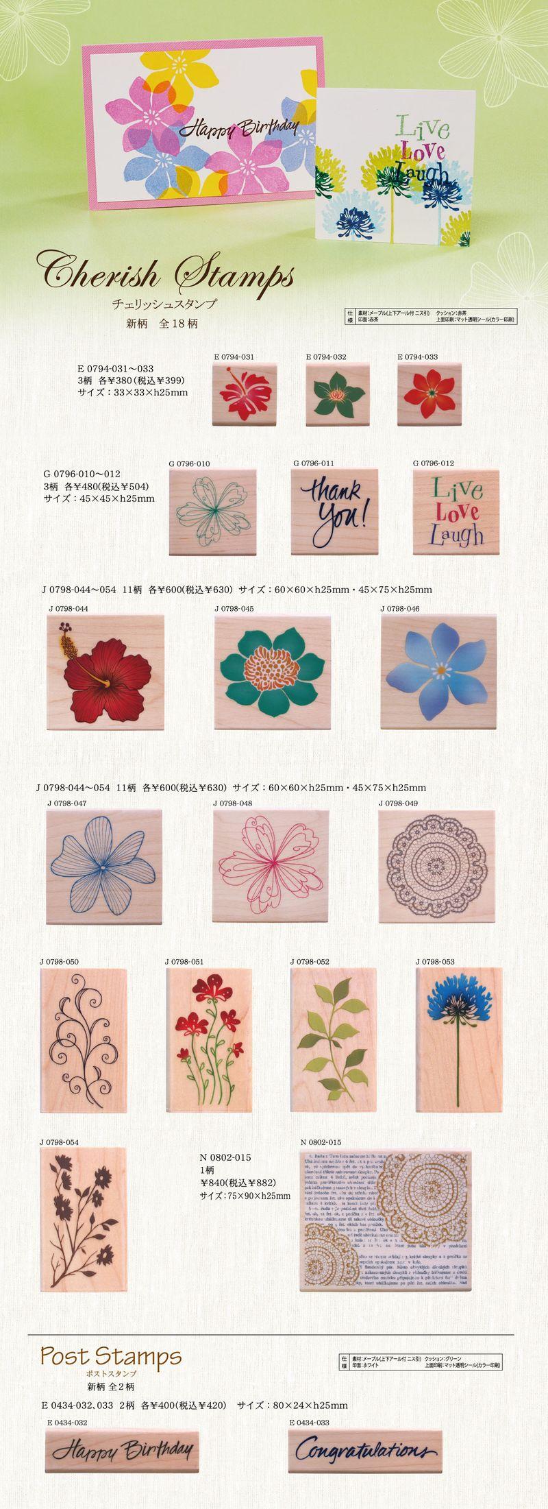 Leaflet_No.8_cs5