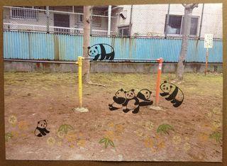 写真5パンダ鉄棒