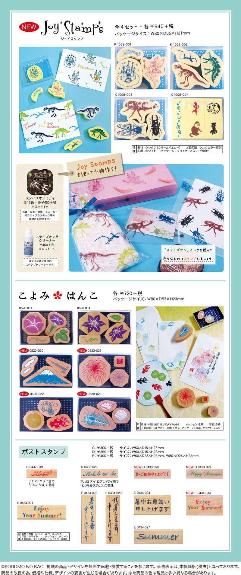 Summer_leaflet_HP