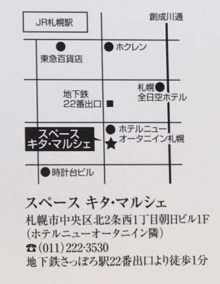二野瀬さん 地図