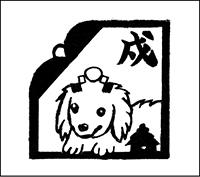学校賞_なつ