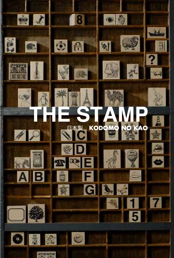 THESTAMP1