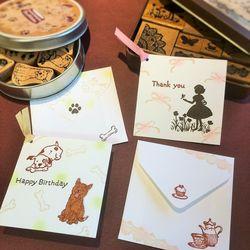 体験教室カード (2)