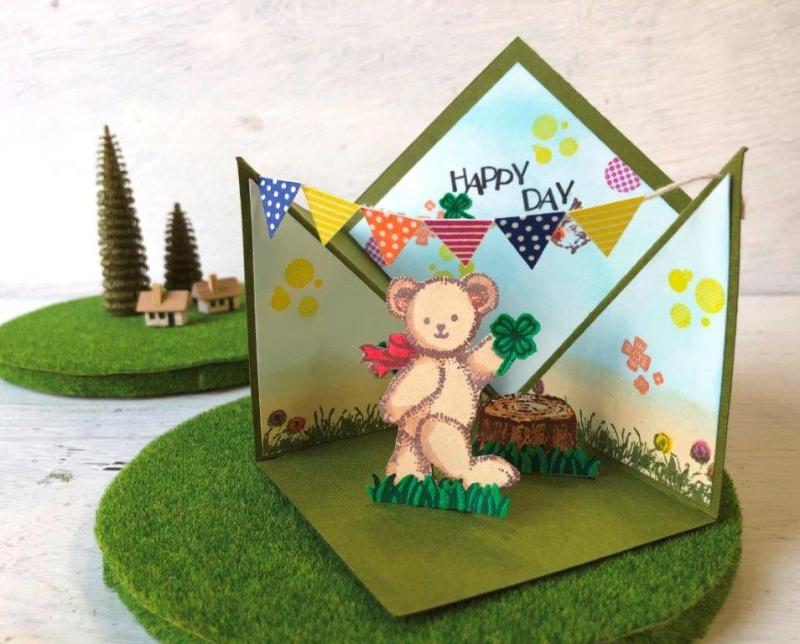 Feb 2018 Happy Bear