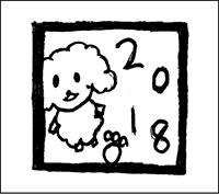 学校賞_ゆゆ