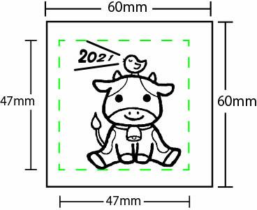 2021(丑)コンテストイラストサイズ